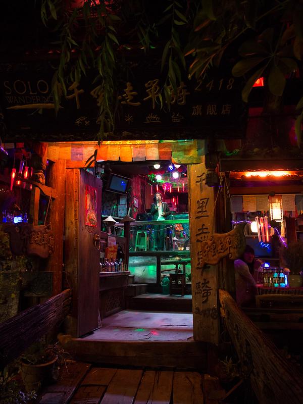 唱。Sing 【外地遊記】<br>當單車在夜裡的麗江古城時... 【外地遊記】當單車在夜裡的麗江古城時… 9343876382 231202dd0d c