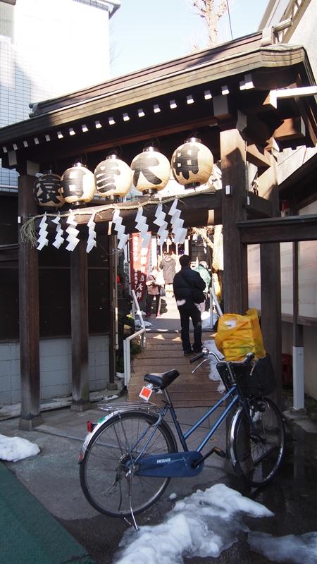 Tokyo Honeymoon 2013_day09_144