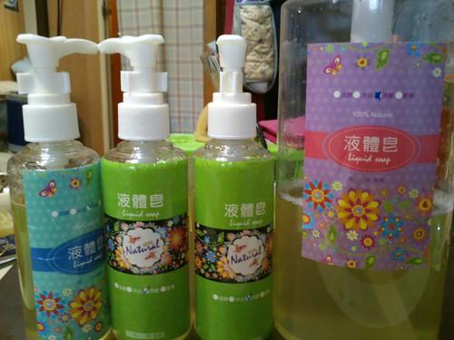 橙花液體洗髮皂