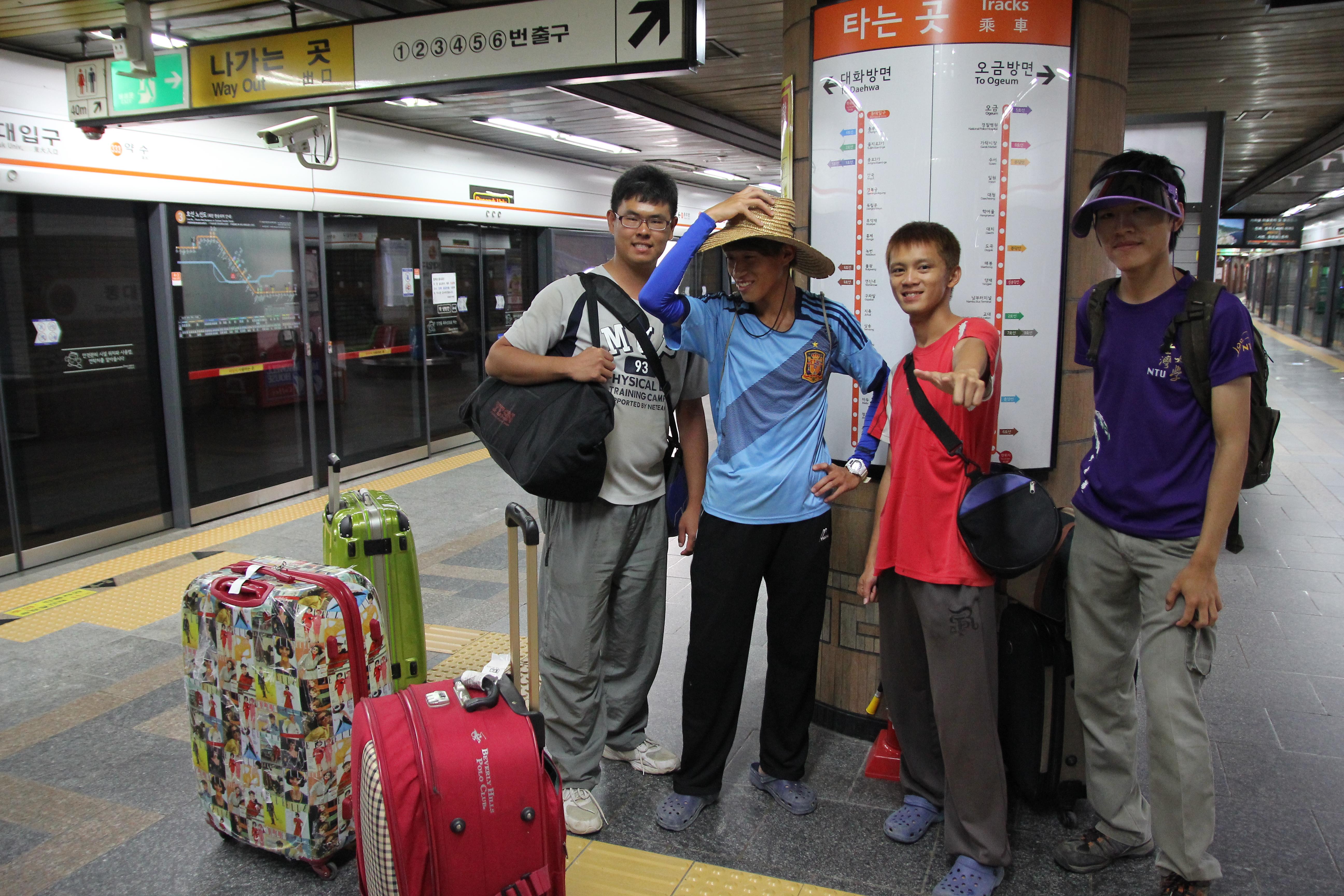 挑戰首爾地鐵