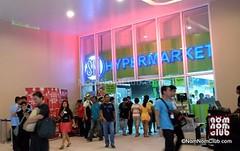 Jazz Mall