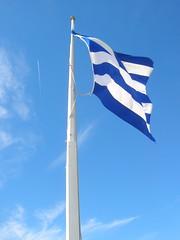 Ελλας / Greece