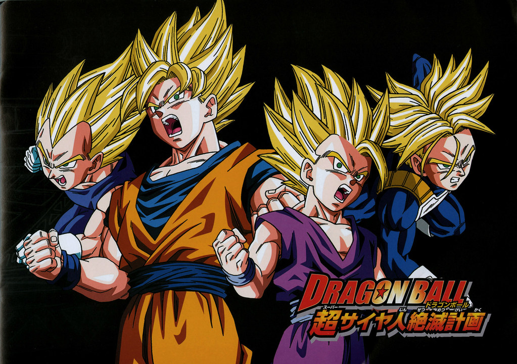 Dragonball Z Wallpapers Hd Wallpapers En Calidad Hd De Dra