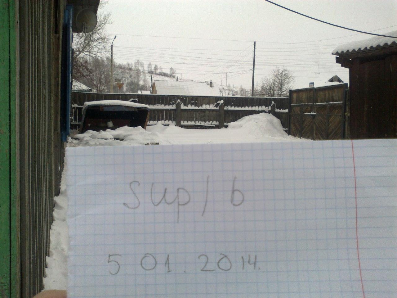 Русское порно подростков в деревне 10 фотография