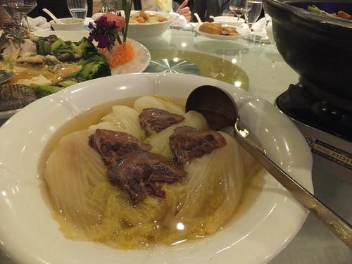 北京海峽兩岸美食文化論壇 243