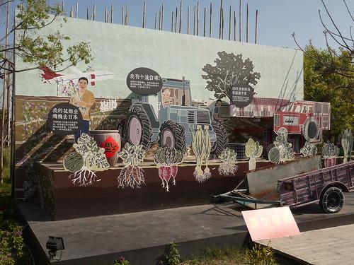 雲林農業博覽會114