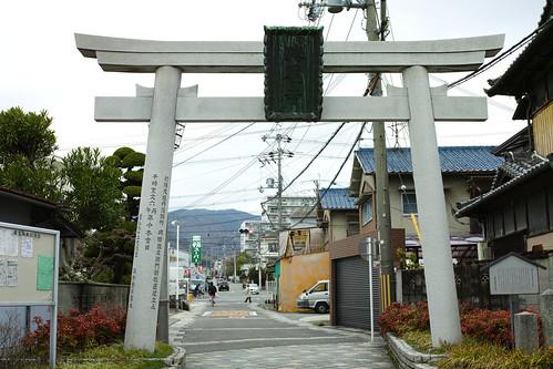 勝尾寺参道入り口