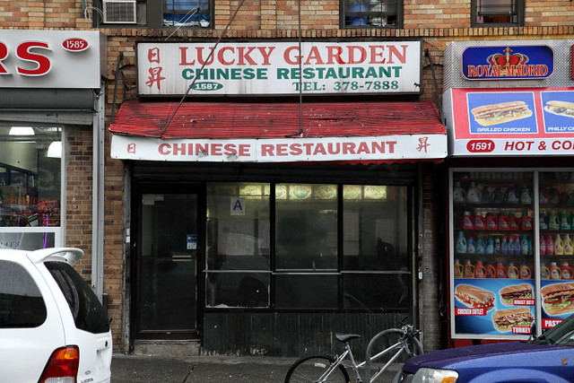 lucky garden chinese restaurant soundview bronx flickr photo sharing