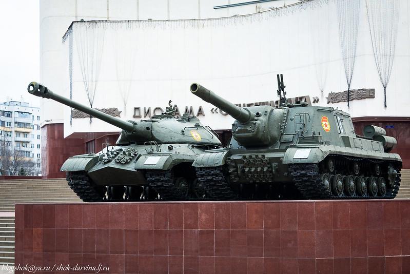Белгород-1-3
