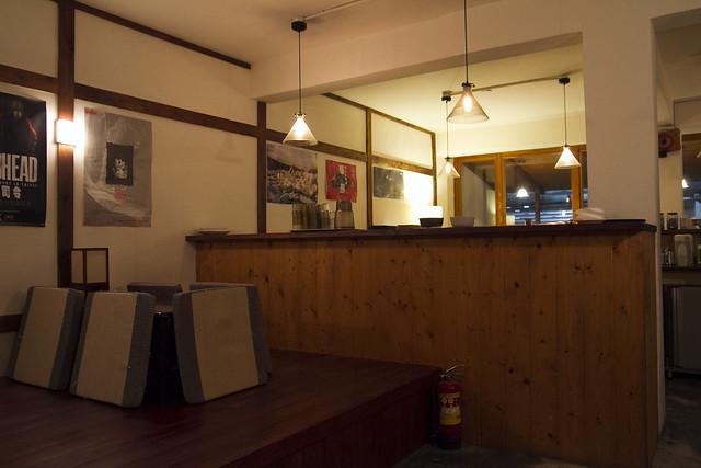 這宅咖啡 (This Place Coffee Shop)