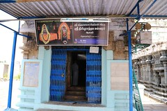 Entrance to Shiva shrine