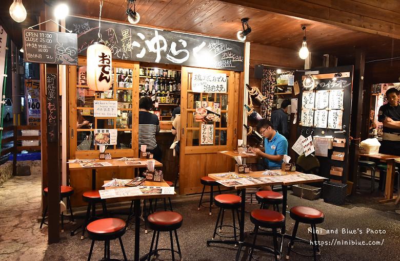 日本沖繩必吃美食國際通屋台村街14