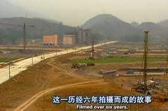 【BBC纪录片】《全球变化最快的地方》- 中国的城镇化