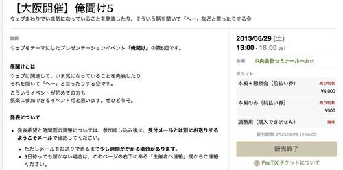 2013-06-29_1644