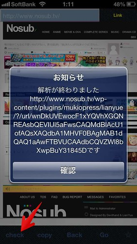 IMG_2486.jpg 2013-06-30 01-27-40.jpg