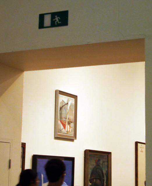 museum exit sign