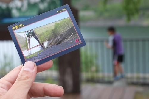 大雪湖ダムカード