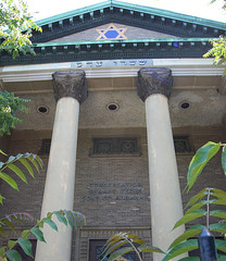 broad street synagogue