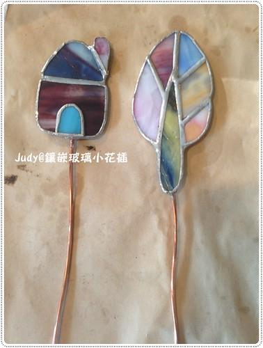 鑲嵌玻璃小花插20130730-3
