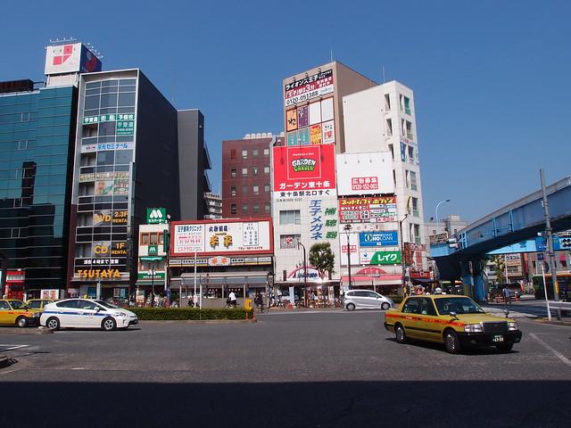 Oji Station