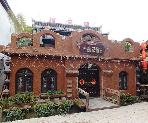 Yunnan13-Shuhe-Ruelles (6)