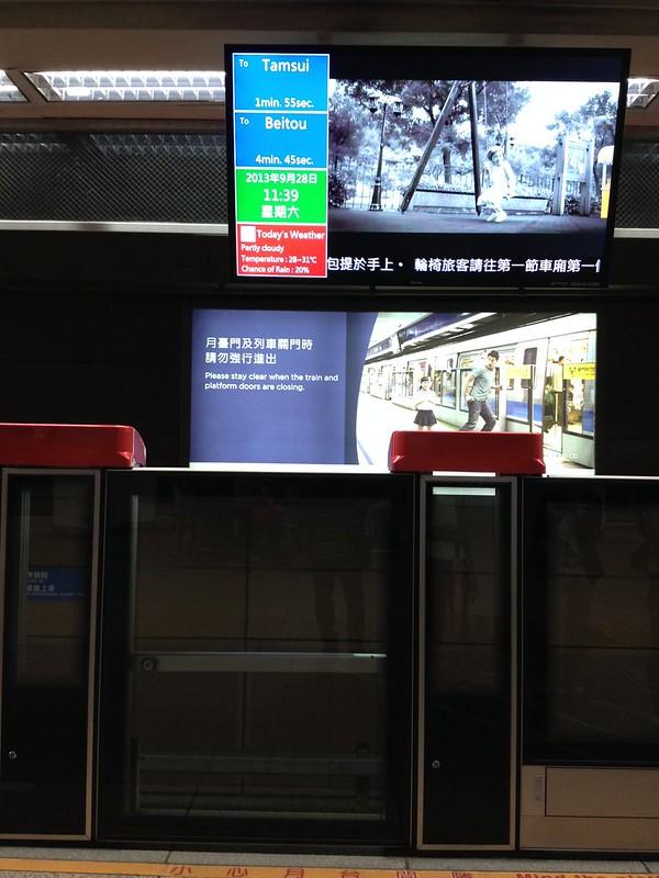 MRT淡水線 by haruhiko_iyota