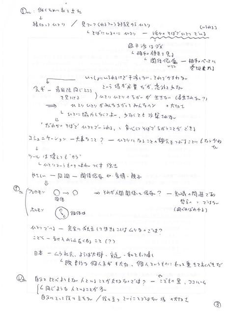 釜芸哲学第3回No10131019