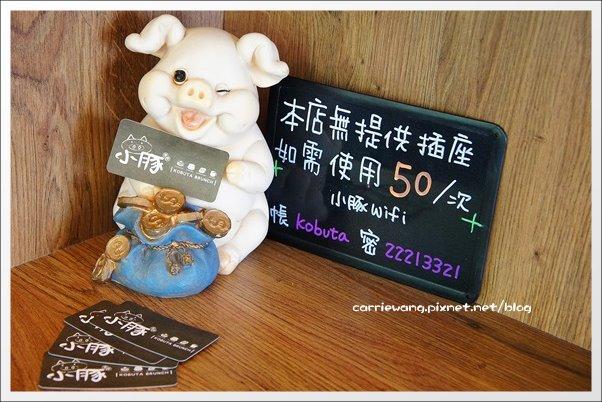 小豚輕食 (15)