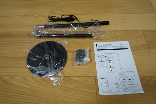 DSC03090.JPG