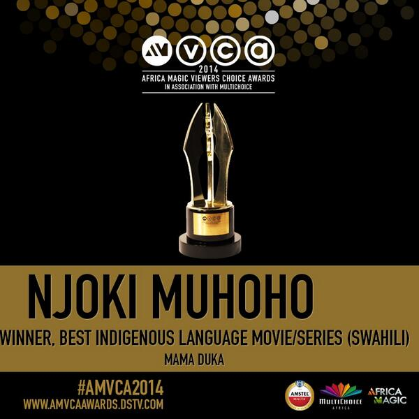Best Indigenous Language Swahili award