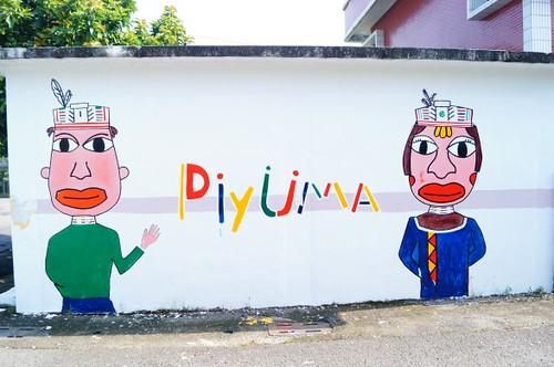 Piyuma部落