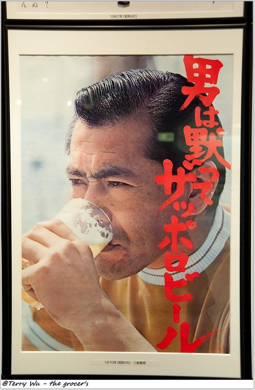 Day6 - 札幌啤酒博物館-53