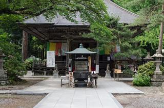 秋保大滝不動尊(Akiu Otaki Fudoson)/仙台市太白区秋保町 2015年7月