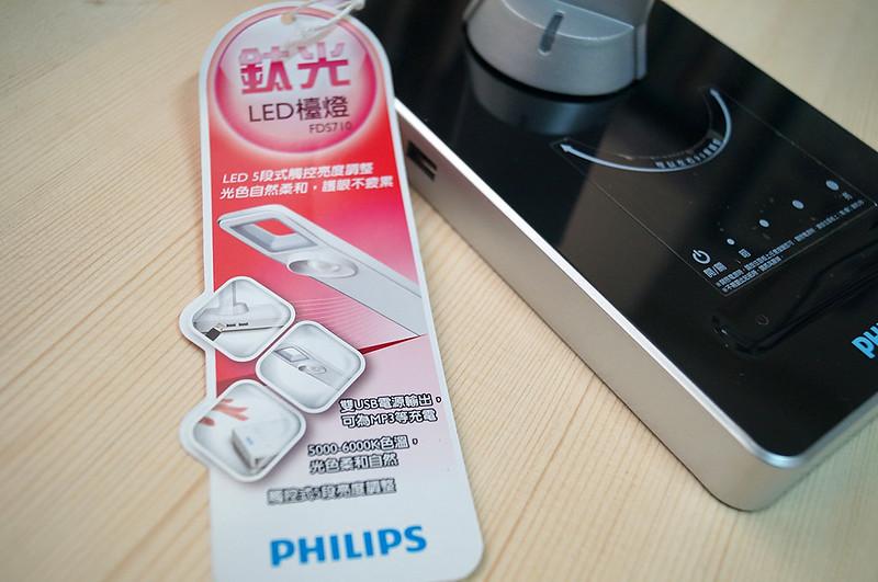 開箱_飛利浦led桌燈