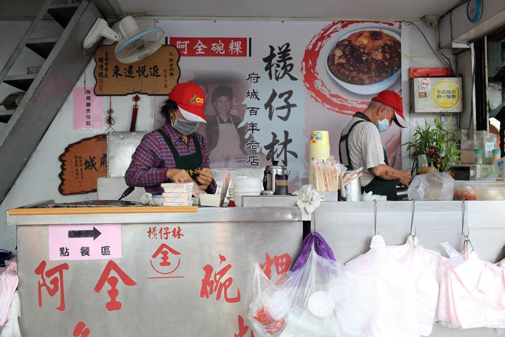 20150720-2台南-阿全碗粿 (4)
