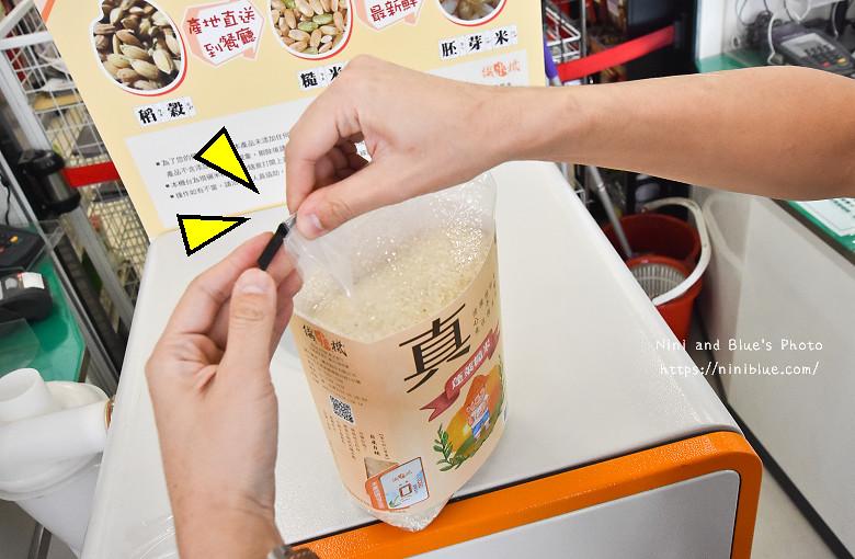 現尬的米鮮米銀行纖米機21