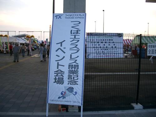 IMGP1067