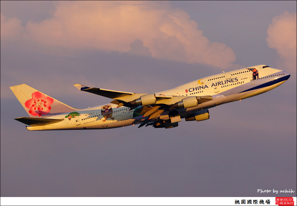 China Airlines B-18203-013