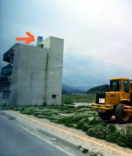 2013/06/08 陸前高田 津波はビル屋上まで到達した