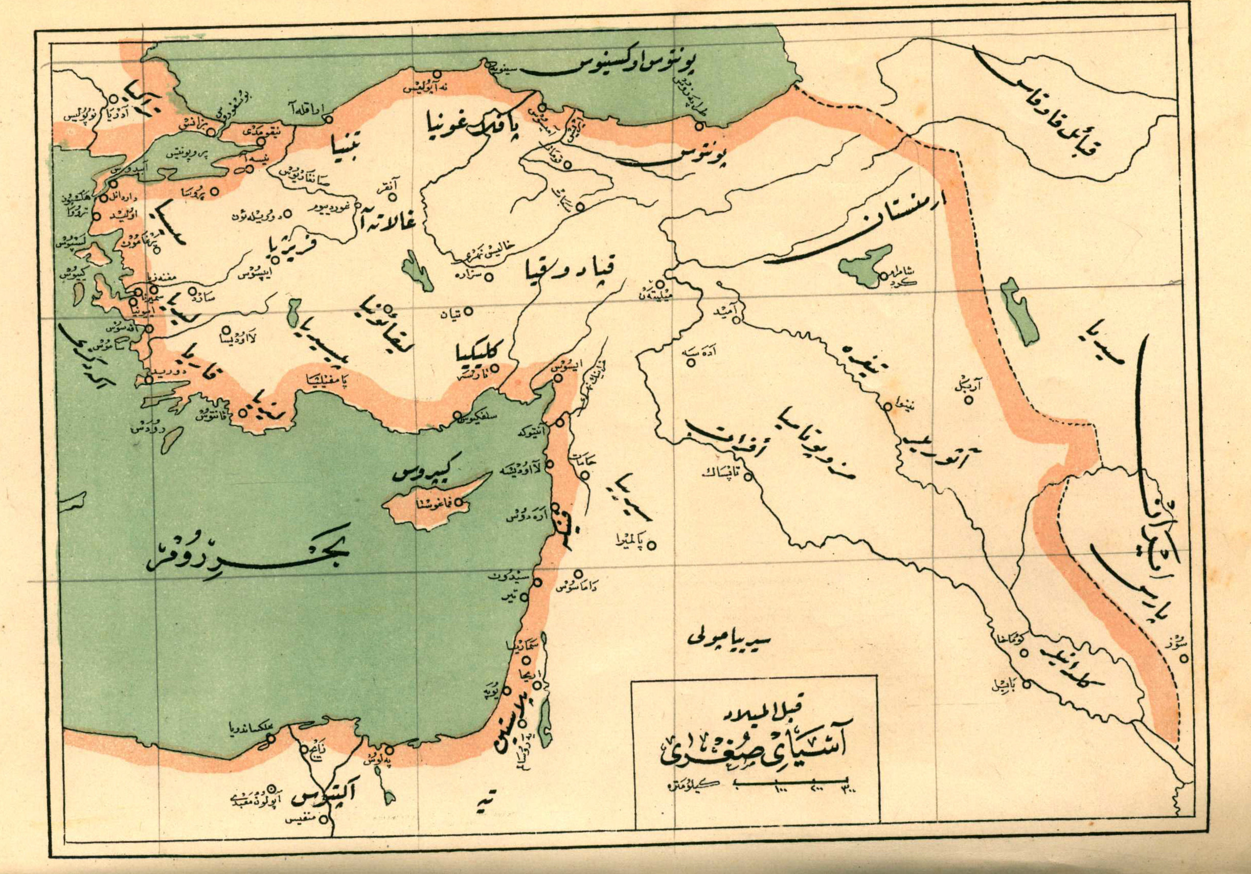Afternoon Map: Ottoman and Arab Maps of Palestine, 1880s-1910s