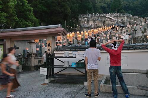 【写真】2013 行事 : 大谷祖廟・東大谷万灯会/2020-11-05/IMGP1312