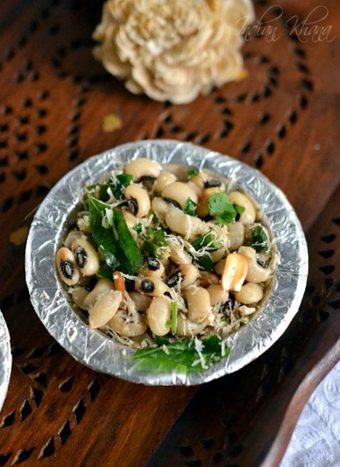 Karamani Sundal Lobia Sundal Recipe