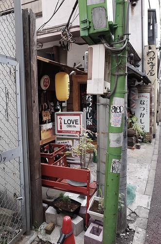 2013.10.04(R0013745_GR