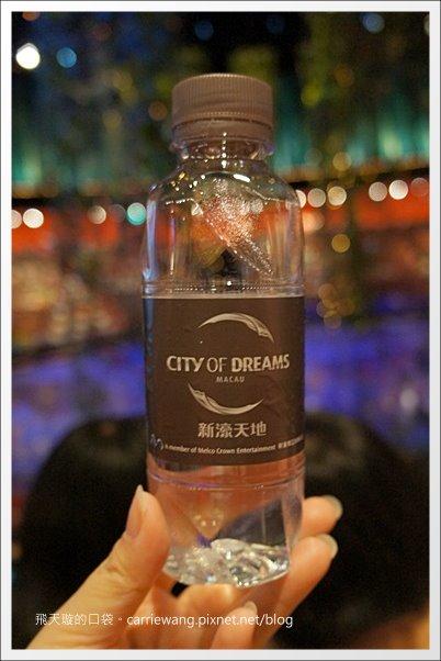 Dancing Water (5)