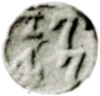 Sri Lanka coin