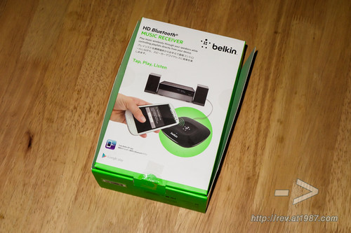 Belkin HD Bluetooth Music Reciever