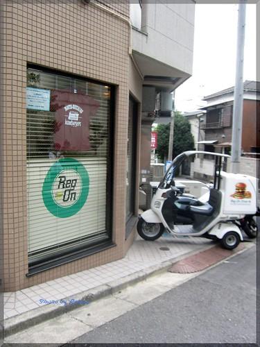 Photo:2013-08-24_ハンバーガーログブック_【渋谷】Reg on Diner イベントの隙に伺いました。近くにあって嬉しいな。-05 By:logtaka