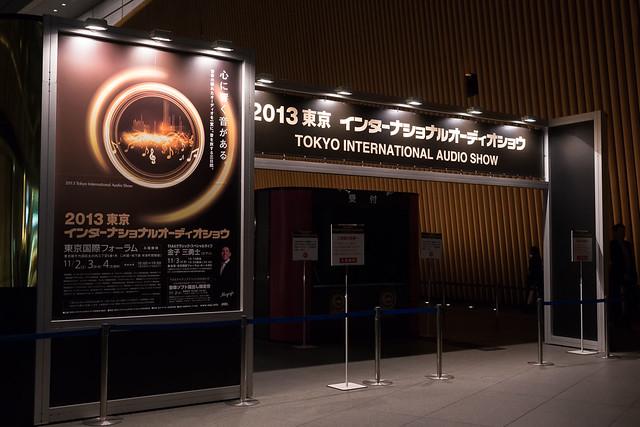 2013TIOS-40