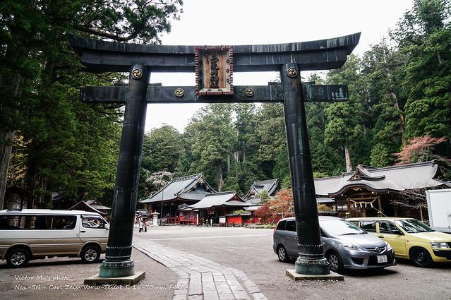 日光 世界遺產 二荒山神社
