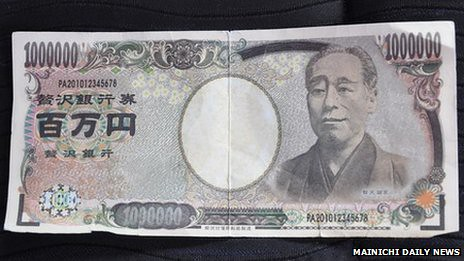 Fake million yen note